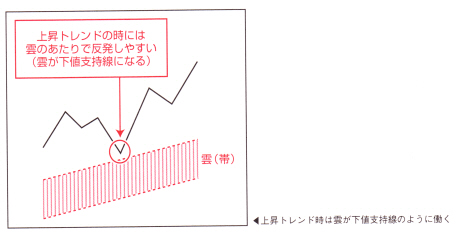 p74.jpg