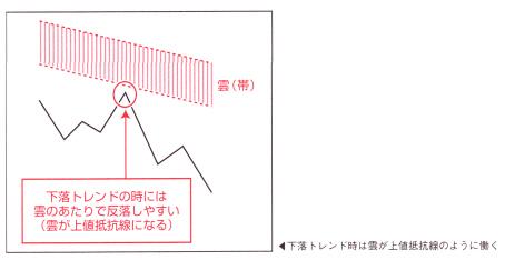 p75.jpg